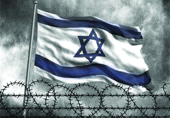 Israel: el derecho de lafuerza